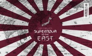 Hardcore History 62 – Supernova in the East I