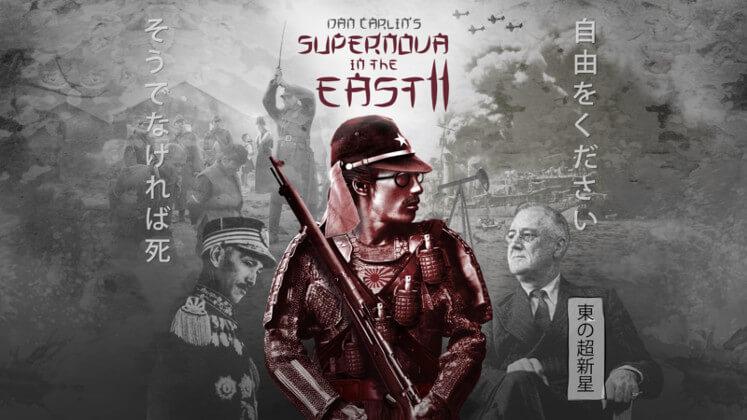Hardcore History 63 – Supernova in the East II