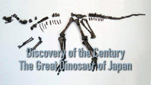 Discovery of the Century: The Great Dinosaur of Japan