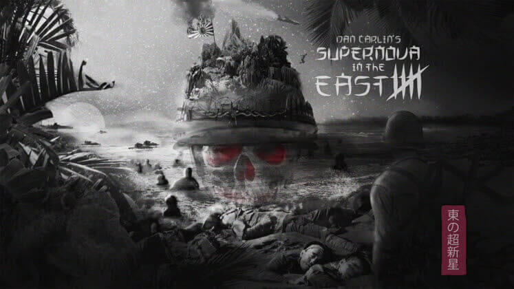 Hardcore History 66 – Supernova in the East V